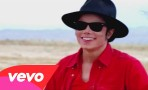 Michael Jackson – A Place With No Name